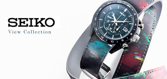 View Seiko collection